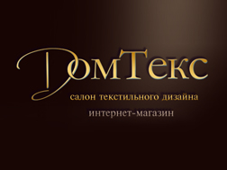 Салон домашнего текстиля «Домтекс»