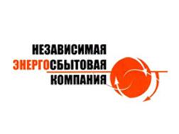 Энергосбытовая компания «НСК»
