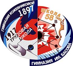 Гимназия имени Басова