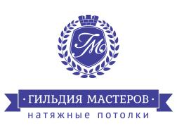 Производственная компания Гильдия Мастеров