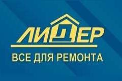 Торговая база Лидер на Димитрова