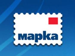 Магазин-салон Марка