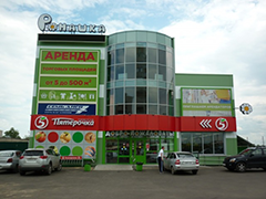 ТЦ Ромашка